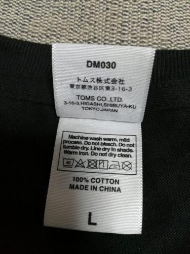 斉藤和義特製オリジナルTシャツ
