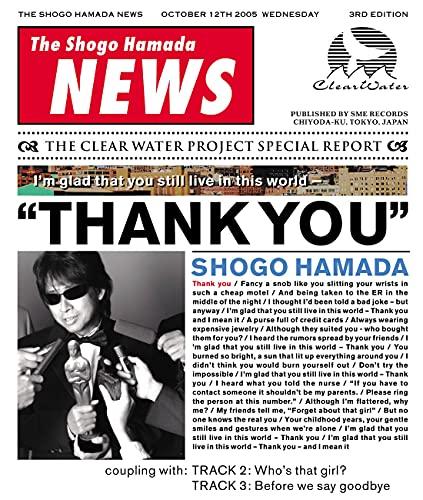 The Shogo Hamada NEWS