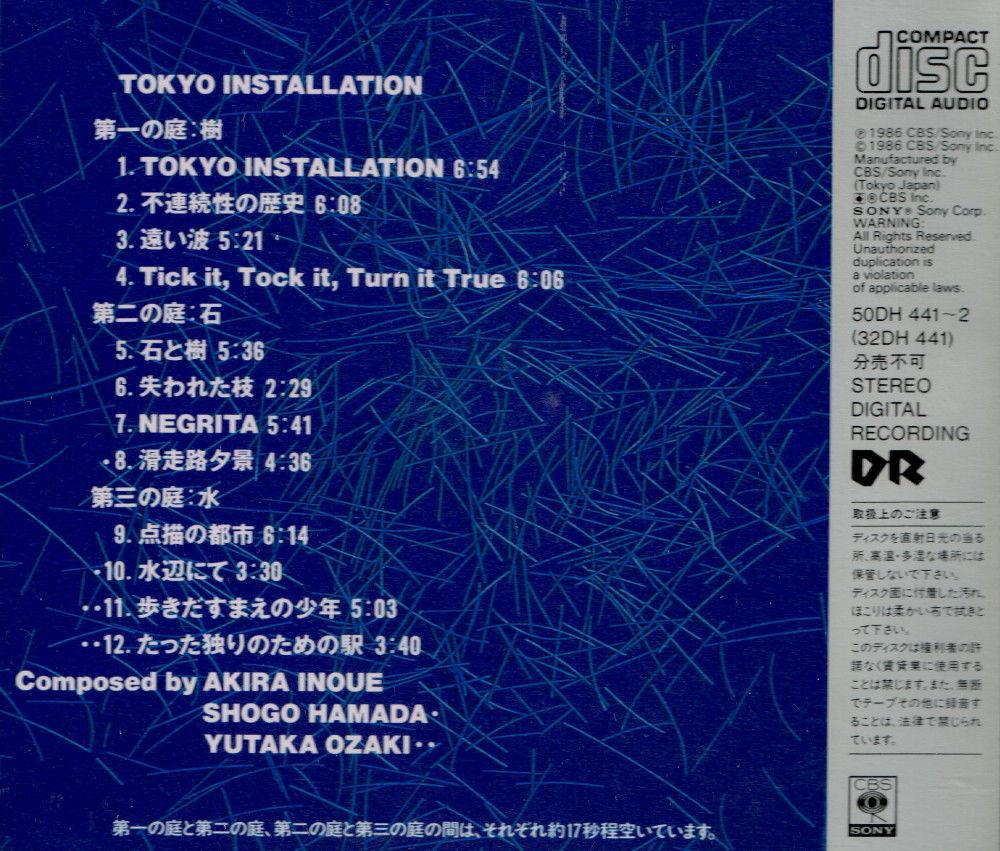 Tokyo Installation